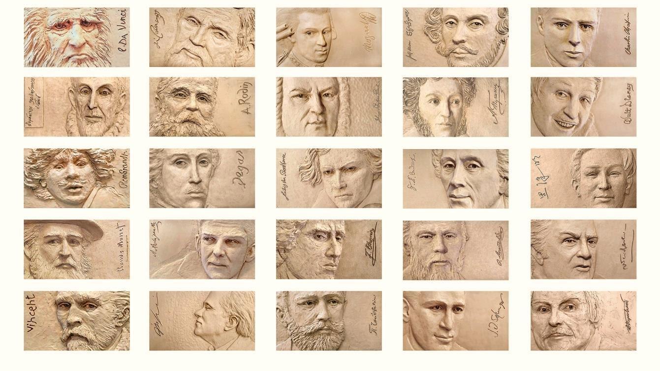 25 masters